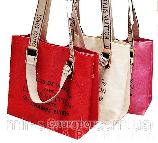 a4c1c1168084 Женская сумка Louis Vuitton Артикул 4-16-16 бежевая - Женские сумочки и  клатчи на рынке Барабашова