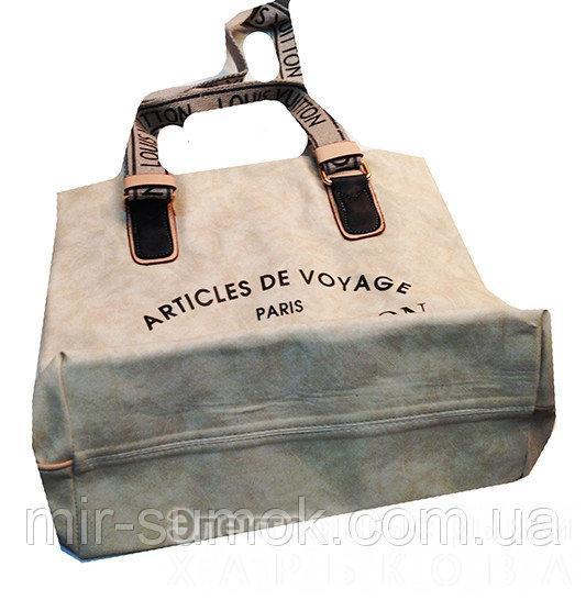 7387009965ff ... Женская сумка Louis Vuitton Артикул 4-16-16 бежевая - Женские сумочки и  клатчи ...