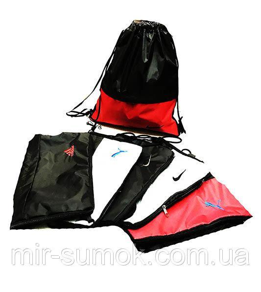 Рюкзак для сменной обуви Артикул 00160 №03 в ассортименте