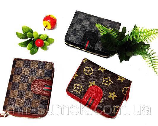 Женский кошелек Louis Vuitton Артикул 9600