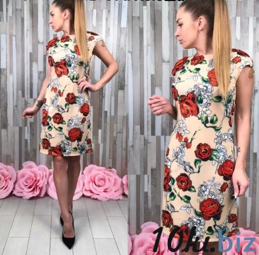 платье летнее купить в Вологде - Платья, сарафаны женские
