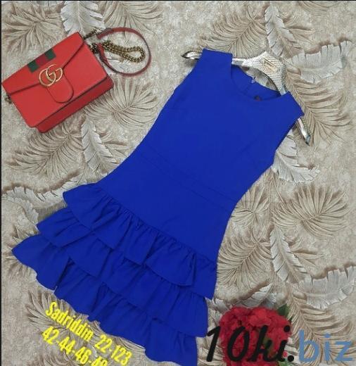 платье-сарафан купить в Вологде - Короткие платья, мини платья