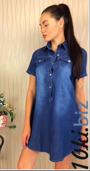 платье джинсовое купить в Вологде - Платья, сарафаны женские