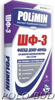 ШФ-3 ФАСАД-ДЕКОР «КОРОЕД» белая фактурная штукатурка (зерно 2,5 мм), 25 кг