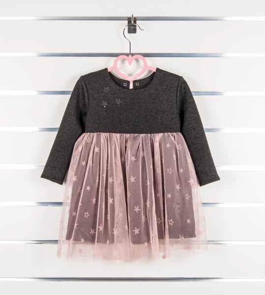 Сукня Кетлі