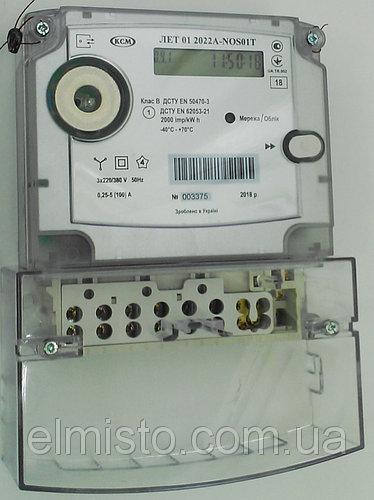 Электросчетчик ЛЕТ 01 2022A-NOS01T 3х220/380В 5(100A) трехфазный электронный многотарифный (Харьков) Выбор для дома!