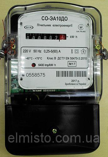 Электросчетчик СО-ЭА10ДО (Коммунар) 220В 5(60)А электронный однофазный однотарифный одноэлементный