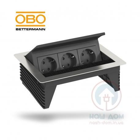 Выдвижной блок розеток OBO Bettermann Deskbox DBK 3x220. Автоматический подъем крышки
