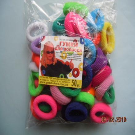 Резинка для волос  Калуш , цветная средняя 3,2 см.  Упаковка  50 шт.