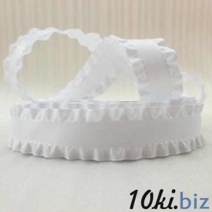 Лента декоративная 40 мм. Белого цвета с рюшей. Декор для шитья и рукоделия в Украине