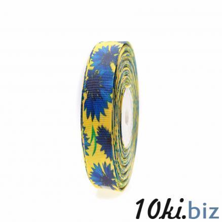 Репсовая  лента  2,5 см.  Жёлтая  с  синими  Волошками. Декор для шитья и рукоделия в Украине