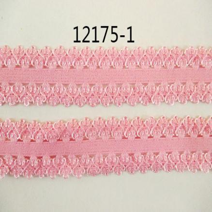 Резинка для повязок,22мм розовая