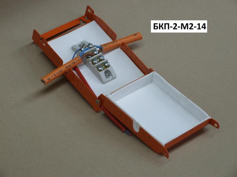 Блок коммутации пожаростойкий БКП-2-М2-14