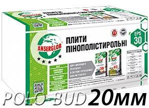 Пенопласт ANSERGLOB EPS-30  1*1м (20мм)