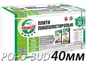 Пенопласт ANSERGLOB EPS-30  1*1м (40мм)