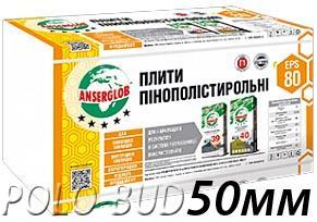 Пенопласт ANSERGLOB EPS-80  1*1м (50мм)