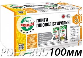 Пенопласт ANSERGLOB EPS-80  1*1м (100мм)