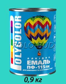Эмаль бирюзовая ПФ-115 «Polycolor»; 0,9кг