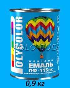 Эмаль голубая ПФ-115 «Polycolor»; 0,9кг