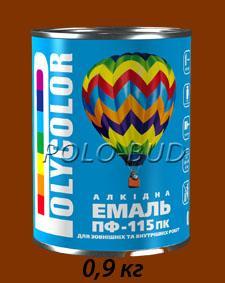 Эмаль коричневая ПФ-115 «Polycolor»; 0,9кг
