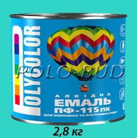 Фото ЗАЩИТА ДЕРЕВА/МЕТАЛЛА, эмаль ПФ-115 Эмаль бирюзовая ПФ-115 «Polycolor»; 2,8кг