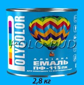 Фото ЗАЩИТА ДЕРЕВА/МЕТАЛЛА, эмаль ПФ-115 Эмаль голубая ПФ-115 «Polycolor»; 2,8кг