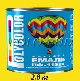 Фото ЗАЩИТА ДЕРЕВА/МЕТАЛЛА, эмаль ПФ-115 Эмаль жолтая ПФ-115 «Polycolor»; 2,8кг