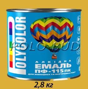 Фото ЗАЩИТА ДЕРЕВА/МЕТАЛЛА, эмаль ПФ-115 Эмаль желто-коричневая ПФ-115 «Polycolor»; 2,8кг