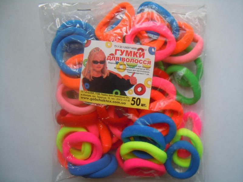 Резиночки цветные, гладкие  ,  безшовные,  Нейлоновые , ширина 1 см. в диаметре 3,8 - 4 см. В упаковке  50  шт.  -  10 цветов.