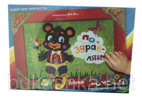 """Раскраска глиттером по номерам """"Мишка"""""""