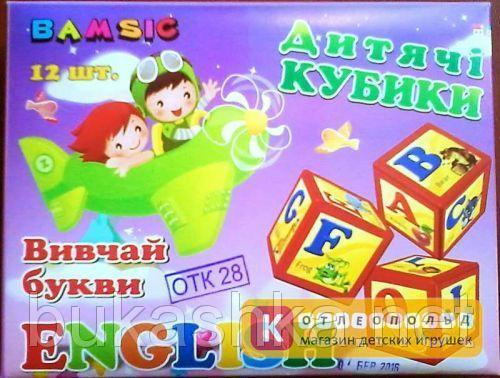 """Кубики пластмассовые """"Изучай буквы. English"""" (12 штук)"""