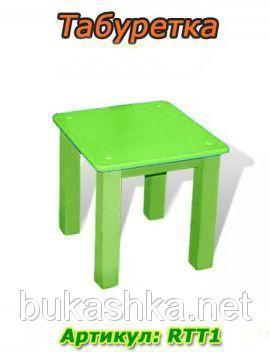 Табурет зеленый (26х26х26см)