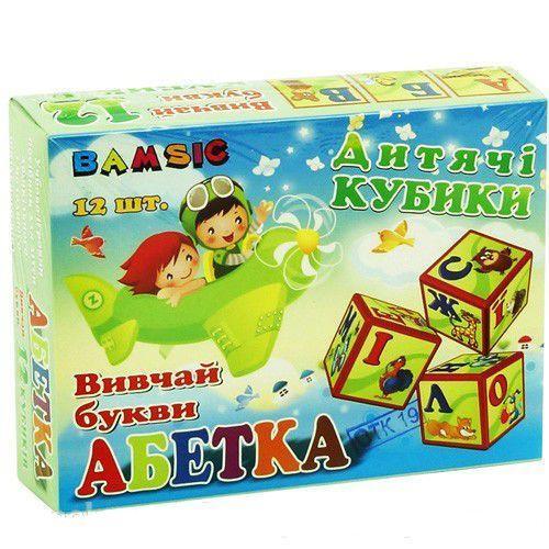 """Кубики пластмассовые """"Алфавит"""" (12 штук)"""