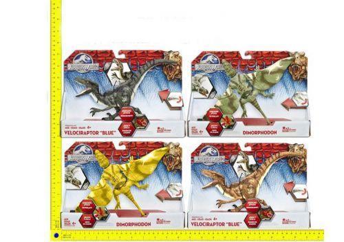 "Динозавр ""Jurassic World"""