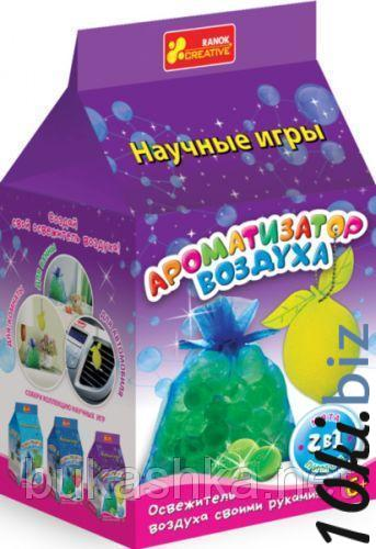 """Научные игры """"Ароматизатор воздуха: Мята и лимон"""" Научные игры, наборы для опытов в Украине"""