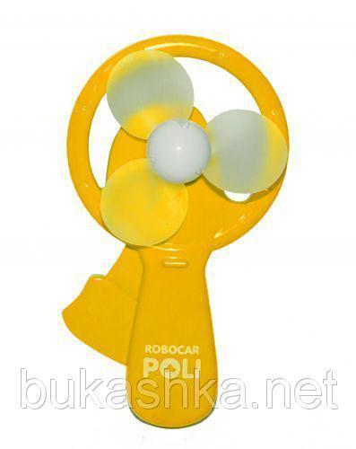 Вентилятор ручной (желтый)