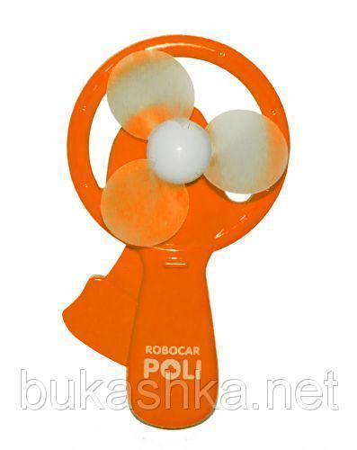 Вентилятор ручной (оранжевый)