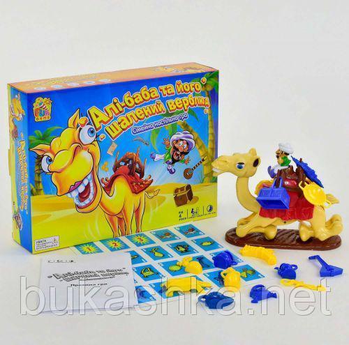 """Игра """"Али-баба и его бешеный верблюд"""""""