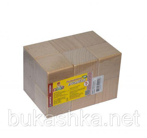 Кубики деревянные неокрашенные (12 штук)