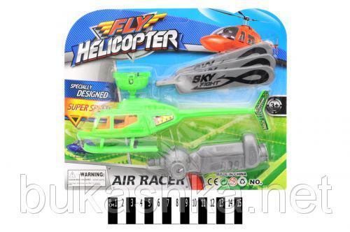Вертолет с запуском