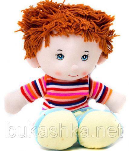 Кукла мягкая мальчик (коричневые волосы)