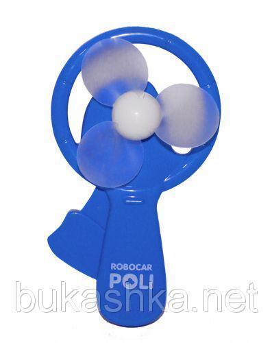 Вентилятор ручной (синий)
