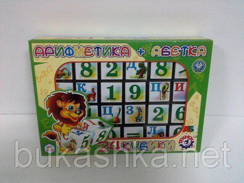 """Кубики """"Алфавит + Арифметика ТехноК"""""""