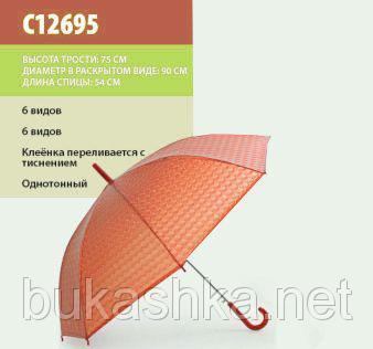 Детский зонт трость (красный)