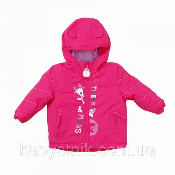 Куртка еврозима для малышек р.80 ТМ PIDILIDI (Чехия)