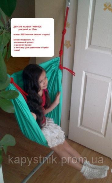 Гамак детский навесной Обнимашки, используется как качеля для отдыха и сна