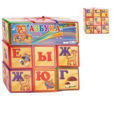 Кубик гиго азбука