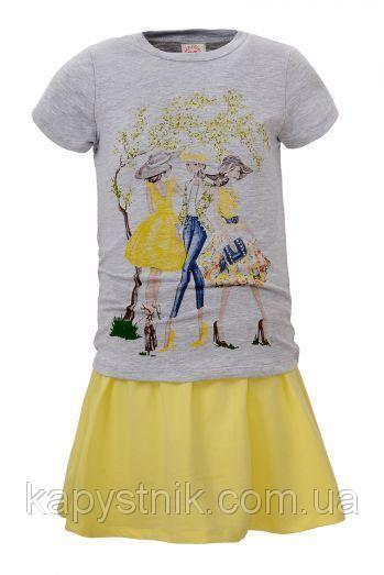 Детский комплект для девочки Glo-Story: GLT-4088 Сер+Жел