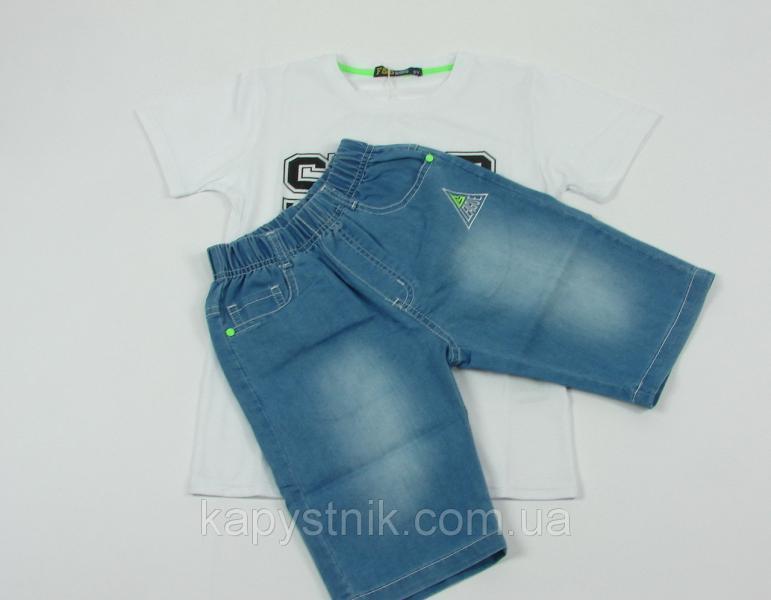 Детский летний костюм мальчику р.140: 5292 Белый