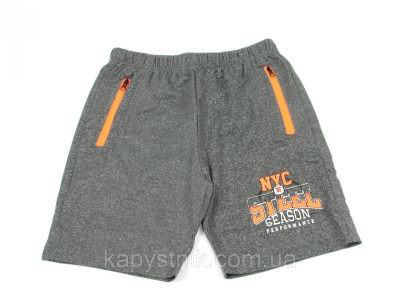 Детская одежда шорты:CSQ-39019 т.Серый+Оранж